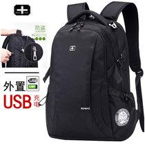瑞士军刀16英寸双肩包男士背包女韩版学生书包商务电脑包旅行包潮带USB接口(黑色 小号)