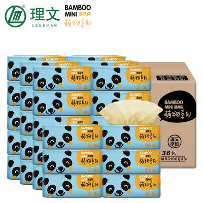 理文(Lee&Man)萌物原生竹浆本色软抽纸巾 3层 100抽(便携装 36包装)