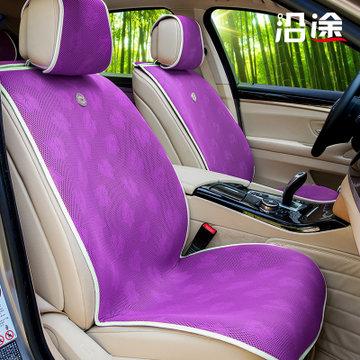沿途汽车坐垫四季通用新款免绑安装车垫 适用于凯美瑞速腾凯越朗逸