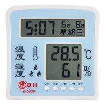 (国美自营)页川 电子温湿度计 DK-806