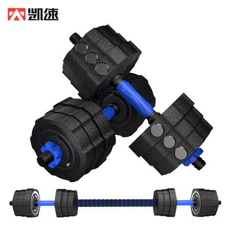 凯速蓝款环保哑铃10kg*2 可拆卸男士包胶手铃杠铃套装家用运动健身器材