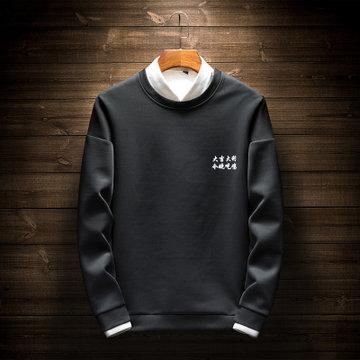 魏冉 317b 男士长袖T恤
