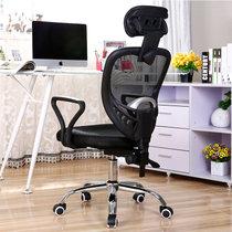 匠林家私电脑椅家用升降可躺椅子办公椅午休椅旋转文员椅(黑色 钢制脚)