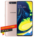 三星(SAMSUNG)Galaxy A80 8GB+128GB蜜桃金(SM-A8050) 双卡双待 全网通 4G手机
