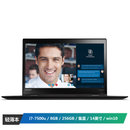 ThinkPad X1 Carbon(20HRA01DCD)14英寸笔记本电脑(i7-7500u 8GB 256GB 集显 win10)