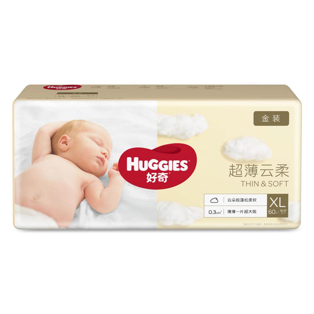 好奇金装纸尿裤XL60片(12-17kg) 男女宝宝婴儿通用尿不湿 超薄透气