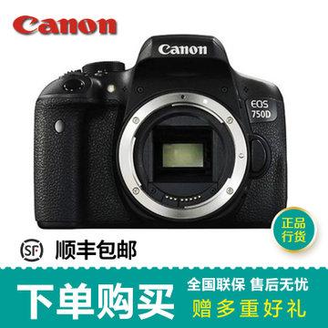 佳能(Canon) EOS 750D 单反相机 单机身(白色(请修改) 套餐一)