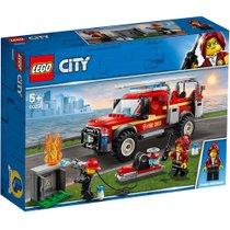 乐高(LEGO)积木 城市组City消防队长应急卡车5岁+ 60231 益智类玩具 男孩女孩生日礼物 6月上新