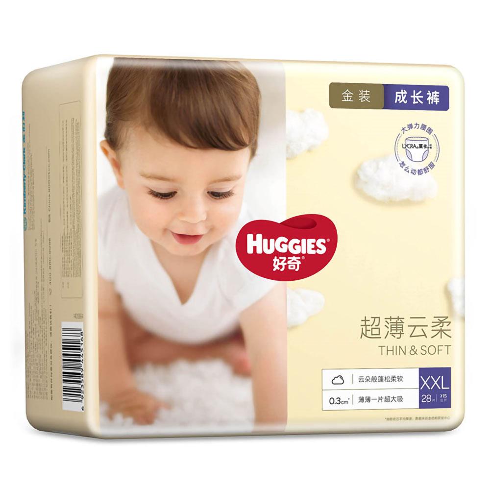 好奇金装拉拉裤XXL28片(15kg以上) 男女宝宝婴儿尿不湿成长裤型纸尿裤 超薄透气