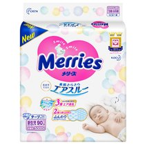 花王婴儿纸尿裤NB90片 尿不湿(出生-5kg适用)