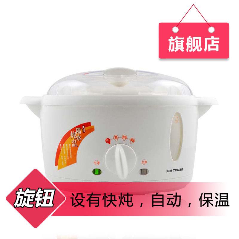 TONZE/天际 电炖锅 DDZ-10A 1L隔水炖电炖盅 BB煲 煲汤煮粥商品大图