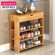 匠林家私红叶枫木三层多功能简易收纳鞋柜