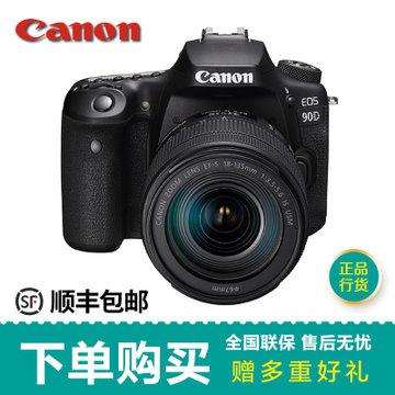 佳能(Canon)EOS 90D 单反相机 单反机身(3250万有效像素 双核CMOS 双核CMOS 45点十字对焦 W