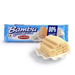 意大利进口 百乐可BALOCCO榛子威化饼干100g