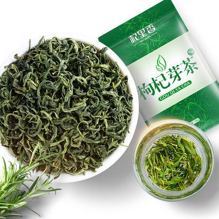 杞里香红枸杞芽茶30g 国美超市甄选