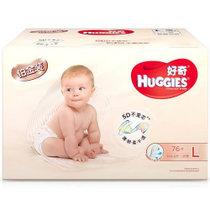 好奇铂金装纸尿裤L76片 (9-14kg)尿不湿
