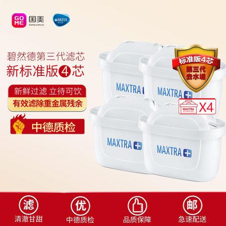 爱艺奇会员: BRITA 碧然德 MAXTRA+ 多效滤芯 4枚装