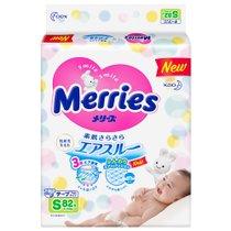 花王纸尿裤S82片  日本进口