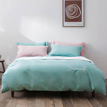 远梦40支素色绣花四件套轻奢简约纯棉丝滑套件被套床单 水绿230cm×245cm(四件套) 精致细节 全棉材质
