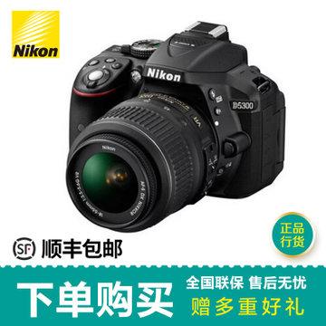 尼康(Nikon)D5300单反套机AF-S DX 18-55mm f/3.5-5.6G VR II二代防抖镜头(套餐二)