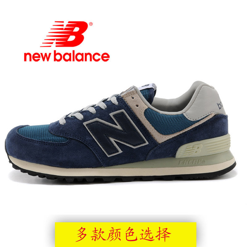 *New Balance/新百伦男鞋女鞋 NB ML574三原色经典中性复古运动鞋跑步鞋(海军蓝 40)商品大图