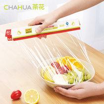 茶花一次性食品保鲜膜(1件装(35M长))