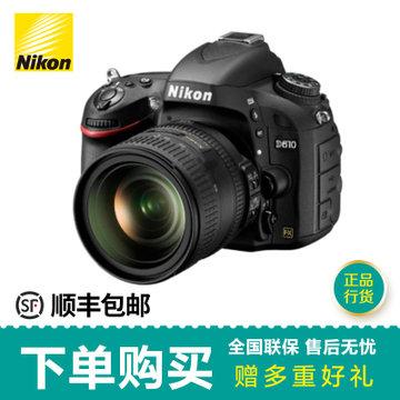 尼康(Nikon)D610单反套机(24-120mm)专业级全画幅单反数码相机(套餐六)