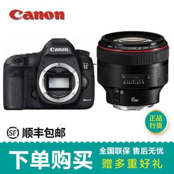 佳能(Canon)5D Mark III(EF 85mm f/1.2 L II USM)单反套机