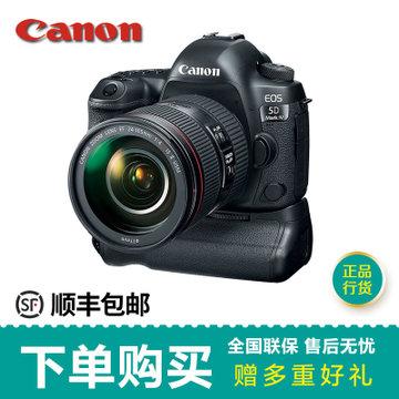 佳能(Canon)EOS 5D Mark IV单反相机 单机身 5D4 5d4机身(黑色 套餐三)