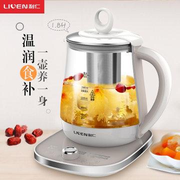 利仁(Liven)养生壶 1.8L(约2-4人)家用办公室多用途图多功能煮茶壶 玻璃电水壶电热水壶烧水壶LR-D1806(养生壶)