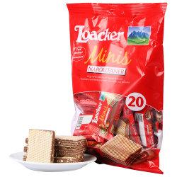 奥地利莱家榛子味威化饼干200g 内含独立包装10g*20包 迷你便携装休闲食品