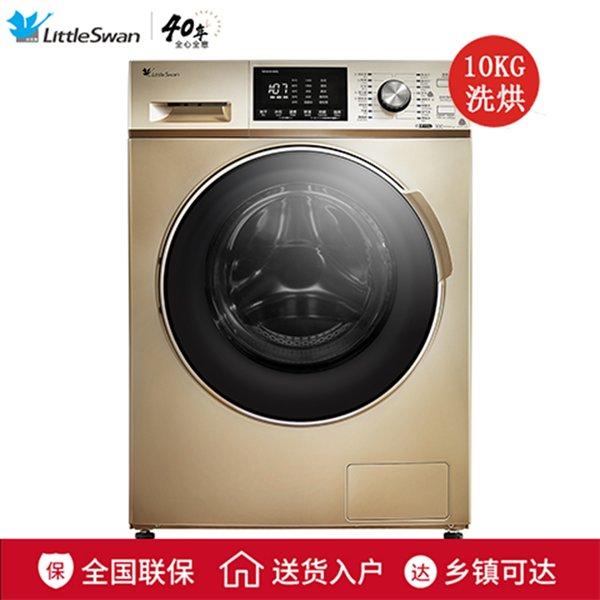 小天鹅 TD100V81WDG 10公斤 WiFi智控 家用洗烘一体变频滚筒洗衣机 ¥2699