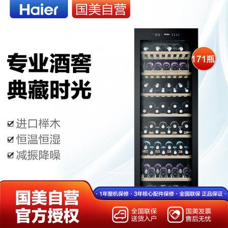 海尔 (Haier) WS171 171瓶装 酒窖级 恒温恒湿系统酒柜