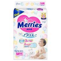 花王婴儿纸尿裤M64片 尿不湿(6-11kg)