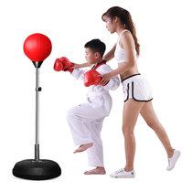 宏太拳击速度球-减压娱乐健身,减压发泄,亲子娱乐,燃烧卡路里(红色)