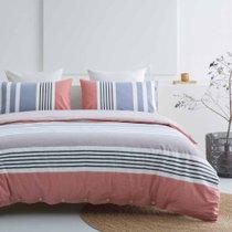 远梦四件套家纺 日式水洗纯棉床品套件 利比思250×240cm(四件套) 透气全棉 柔软耐磨
