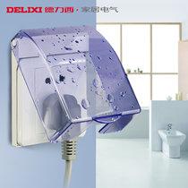 德力西开关插座 墙壁开关蓝色透明防水盒防溅盒 (不含插座,插座另拍)(白色(请修改) 默认值(请修改))