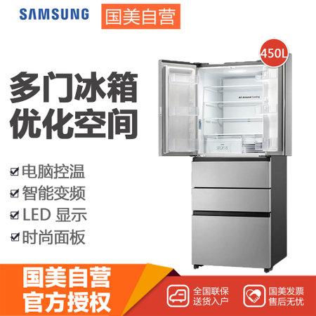 三星(SAMSUNG)冰箱BCD-402DTISE1 450L大容量变频 家用静音 多门冰箱 银色