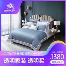 黛富妮健康家纺 四件套五星柔丝棉 新疆阿瓦提原生态棉 静谧蓝 1.8米床适用 赠一对软枕+1条天丝夏被