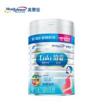美赞臣铂睿孕产妇妈妈奶粉0段850g 荷兰原装进口