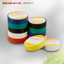 德力西电工胶布阻燃胶布绝缘胶布电工配件PVC胶布10米(颜色随机发放))(黑色)