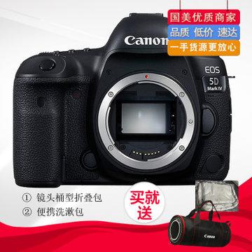佳能(Canon)EOS 5D Mark IV 佳能5D4专业全画幅4K数码单反相机 5D IV 5DIV(单机身(无镜头))