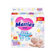 花王纸尿裤NB96片 加量装 日本进口
