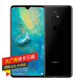 华为手机Mate20(HMA-AL00) 6GB+64GB 麒麟980芯片全面屏超微距影像 全网通 双卡双待 亮黑