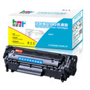 呗诺普 惠普(HP)2612A硒鼓 HP LaserJet 1020 1020PLUS M1005MFP打印机墨盒墨粉盒