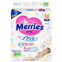 花王婴儿纸尿裤S82片 尿不湿(4-8kg)