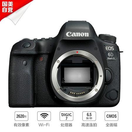【决战平安京】佳能(Canon)EOS 6D Mark II 单反机身 约2620万像素 DIGIC7处理器 支持Wi-Fi