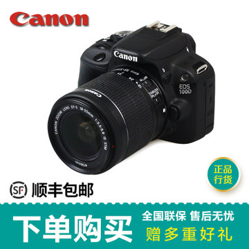 佳能(Canon) 入门单反相机 EOS 100D 机身/单机 佳能100D单机 100D