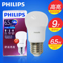 飞利浦(PHILIPS)LED灯泡球泡 大功率超亮光源E27大口(6.5W黄光一只装)