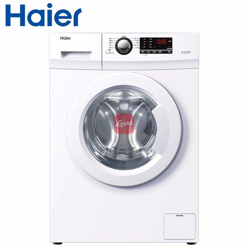 Haier 海尔 EG7012B29W 7公斤 滚筒洗衣机
